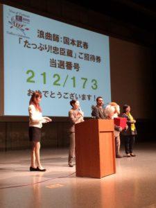 ロングステイセミナー2014秋