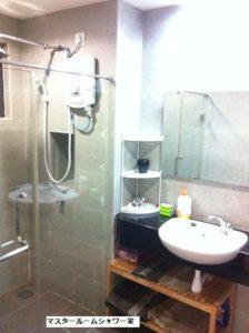 Saville Residenceマスタールームシャワー室