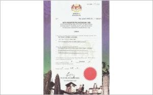 マレーシア政府公認のMM2H代理申請会社