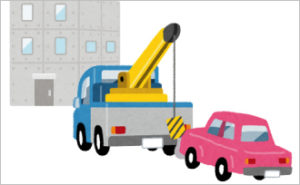 事故車の移動