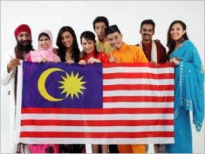 マレーシア多民族国家