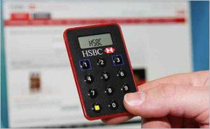 HSBC諸手続きサポート
